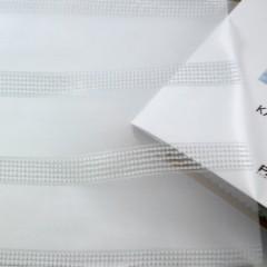 Závěsové a záclonové textilie pro rolety a další stínicí systémy - Bella 600 / kolekce ROMA
